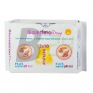 Biointimo intim betét duopack day (2X10 db) ML076231-25-9